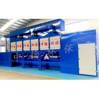 中扬联创环保RCO催化燃烧设备
