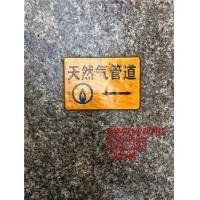 供应10*15电力电缆地面走向牌 标志牌 管线路径警示牌
