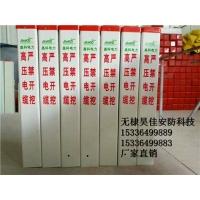 中国燃气标志桩 港华燃气标志桩 警示桩 地埋标识桩生产