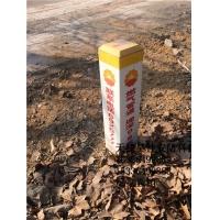 公路标志桩 玻璃钢标志桩 警示桩 铁路里程桩 国防电缆标志桩