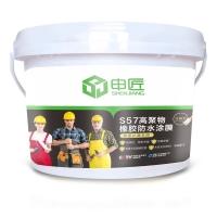申匠S57 高聚物橡胶防水涂膜(屋面补漏专用)
