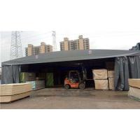 揚州可移動雨棚價格推拉雨篷價格活動雨棚價格