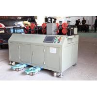 铝材贴膜机,铝材快速贴膜机,铝型材贴膜机械