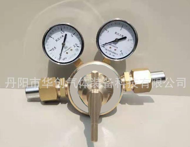 氧气氮气减压器减压器单级双表管道气体氮气减压器调压阀全铜