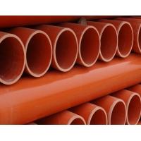 江蘇C-PVC電力管價格規格,南京無錫蘇州等地電力管批發