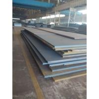 WQ590D Q550D調質合金鋼 高強板 高強度高韌性鋼板