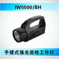磁力吸附巡检灯IW5500/BH(海洋王IW5500手提灯)