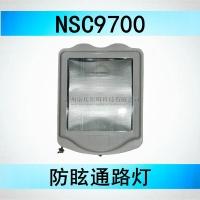 投光灯NSC9700A(NSC9700A-400W)海洋王防