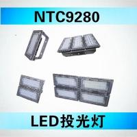 NTC9280-300W LED投光灯 海洋王三模组灯 22