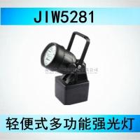 吸附式强光工作灯海洋王 JIW5281-LED9W 手提应急