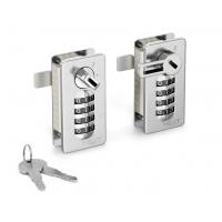 Digilock迪奇洛克 数字密码柜锁_办公室机械锁