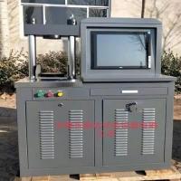 30電腦全自動恒應力壓力試驗機規程概述