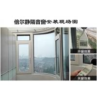 无锡隔音窗有效隔住低频噪音