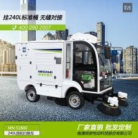 江苏扫地车驾驶式电动扫地车 明诺四轮240L扫地车