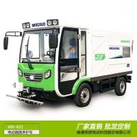 厂家供应明诺电动四轮高压冲洗车 路面养护车批发