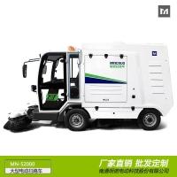 驾驶式扫地车价格 明诺电动扫地车