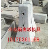 隔离墩模具发展前景 隔离墩钢模具设计合理