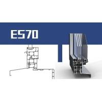 华建易欧思系统门窗ES70高隔热耐火窗为寒冷地区制定的解决方