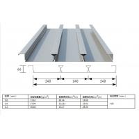 YX65-240-720閉口樓承板