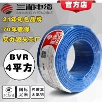 电线电缆家用bvr4平方铜芯6国标家装单芯多股纯铜1软线铜线
