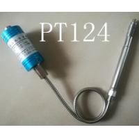PT124-M14-50MPa-150/370