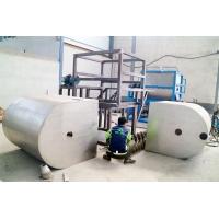 真石漆设备生产环保真石漆铭都品质保障技术领先廊坊市