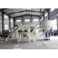 涂料设备厂家生产砂浆设备砂浆搅拌机腻子粉设备涂料配方