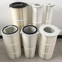 脈沖除塵濾筒粉末回收濾芯 粉塵濾芯吸塵濾芯 支持定制