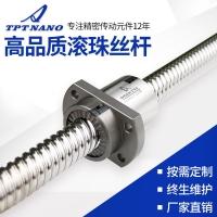 定制滾珠螺桿SFU1610國產微型滾珠絲桿傳動軸承升降絲