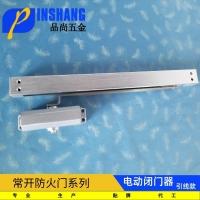 深圳利达电动闭门器贴牌BM65