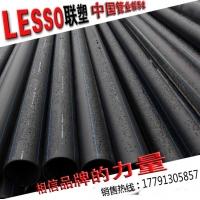 陕西西安联塑HDPE给水管