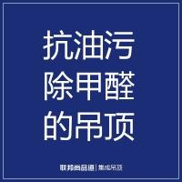 5.17联邦尚品道九宫格1