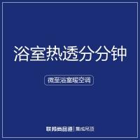 5.17联邦尚品道九宫格3