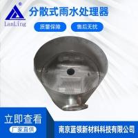 南京蓝领新材料科技分散式处理器