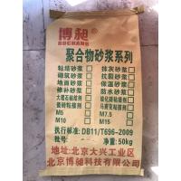 高强耐磨硬化剂