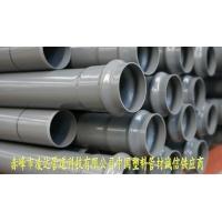 蒙拓管道赤峰PVC-U低压输水灌溉管 朝阳低压输水灌溉管