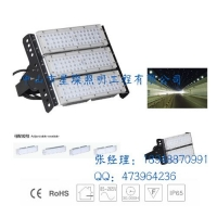 LED模组隧道灯 50w100w150w200w大型仓库照明