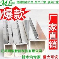 树脂排水沟 排水沟 排水沟厂家 不锈钢盖板厂家 塑料排水沟厂