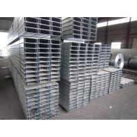 Q345BC型钢 镀锌带C型钢