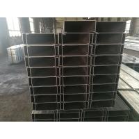 专业生产异型C型钢 几字型钢