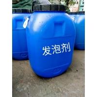 菱镁水泥发泡剂(门芯板.防火板.墙板)