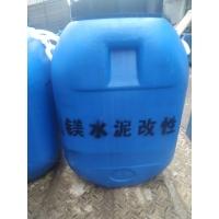 菱鎂改性劑硫鎂改性劑
