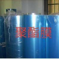 PET聚酯膜用于建材玻璃钢脱膜和印刷行业