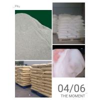 聊城菱镁水泥(混凝土)石膏粉体发泡剂