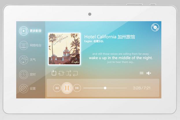 BM207A背景音乐控制器/背景音乐主机/家庭背景音乐系统