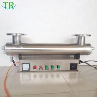 不锈钢管道式紫外线杀菌消毒器/分体式紫外线污水处理消毒设备