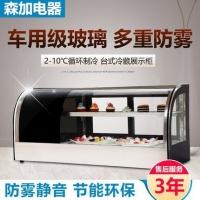 森加SJTSG壽司柜小型迷你水果商用甜品蛋糕保鮮柜臺式冰箱