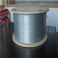 航空用镀锌钢丝绳
