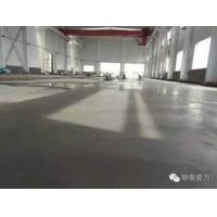 斯泰普力金刚砂地坪材料是解决地面起尘起砂的良药