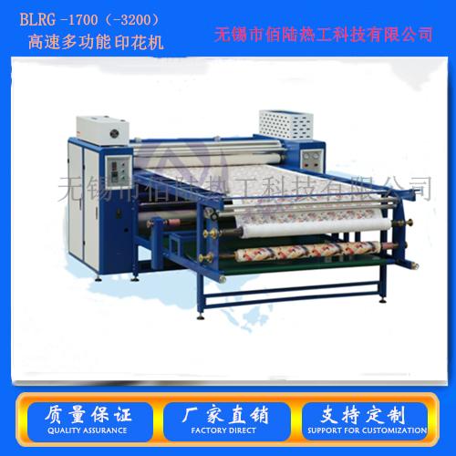 多功能宽幅印花机热转印机